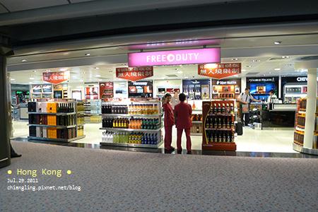 20110729_香港國際機場_092518_lx5.jpg