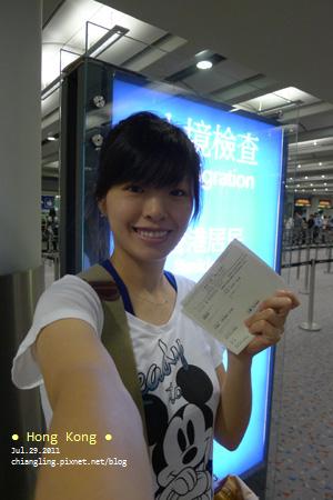 20110729_香港國際機場_092659_lx5.jpg