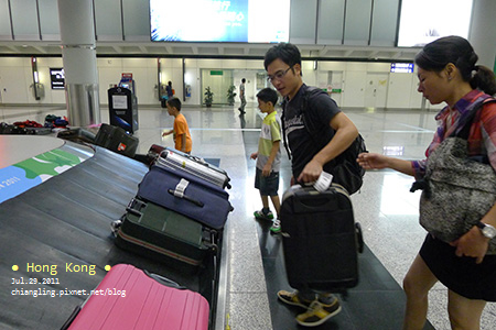 20110729_香港國際機場_094535_lx5.jpg