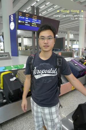 20110729_香港國際機場_094612_lx5.jpg