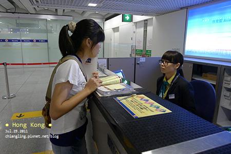 20110729_香港國際機場_095051_lx5.jpg