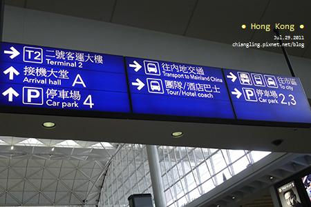 20110729_香港國際機場_095651_lx5.jpg
