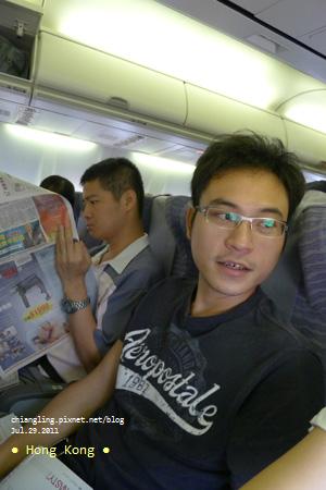 20110729_高雄飛往香港的華航_073102_lx5.jpg