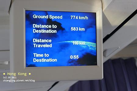 20110729_高雄飛往香港的華航_080702_lx5.jpg