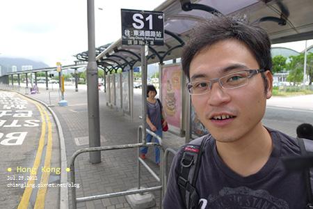 20110729_搭S1巴士前往東涌站_101028_lx5.jpg