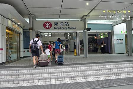 20110729_搭S1巴士前往東涌站_103542_lx5.jpg