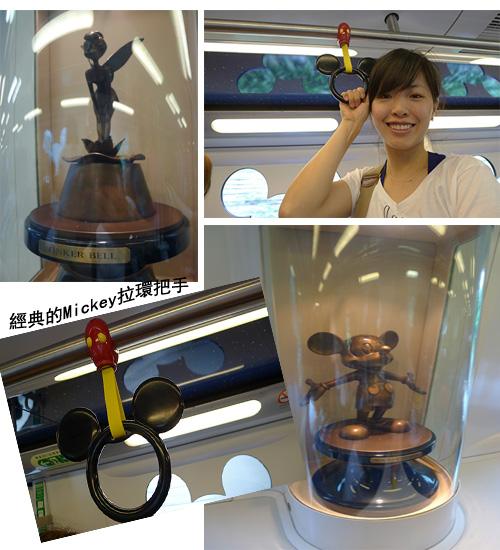 Disney 列車.jpg