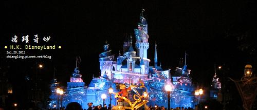 20110729_香港Disney_美國小鎮大街_205250_s95.jpg