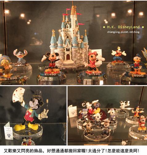 閃亮的Disney朋友02.jpg