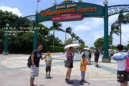 20110729_迪士尼入口處的檢查_120004_lx5.jpg