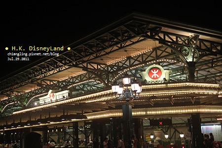 20110729_香港Disne_車站_203553_canon500D.jpg