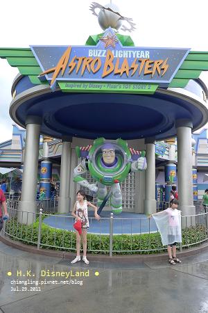 20110729_香港Disney_明日世界_巴斯光年星際歷險_150518_lx5.JPG