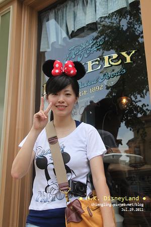 20110729_香港Disney_美國小鎮大街_122048_canon500D.JPG