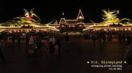 20110729_香港Disney_美國小鎮大街_204137_s95.jpg