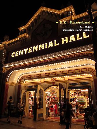 20110729_香港Disney_美國小鎮大街_205339_s95.JPG