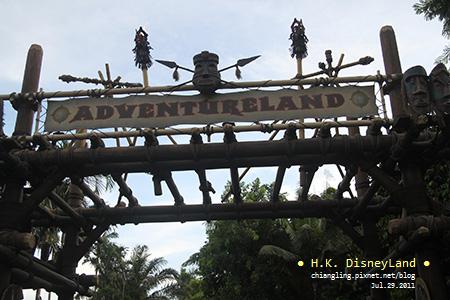 20110729_香港Disney_探險世界_泰山樹屋_173057_canon500D.jpg