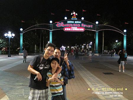 20110729_香港Disney_噴水池_203402_s95.jpg