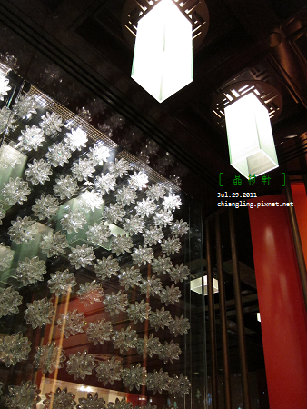 20110729_香港Disney_迪士尼樂園酒店_晶荷軒_195214_s95.JPG