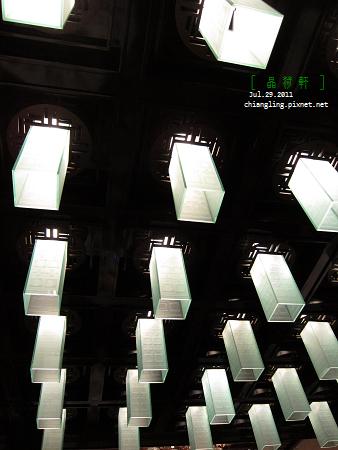 20110729_香港Disney_迪士尼樂園酒店_晶荷軒_200408_s95.JPG