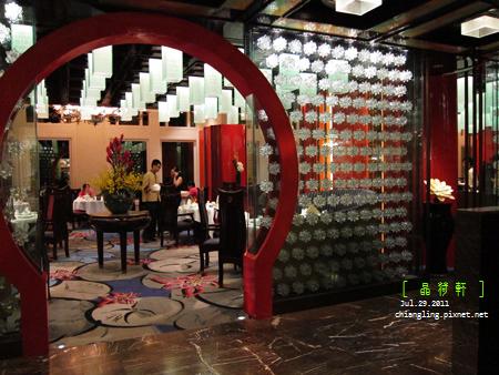 20110729_香港Disney_迪士尼樂園酒店_晶荷軒_200703_s95.jpg