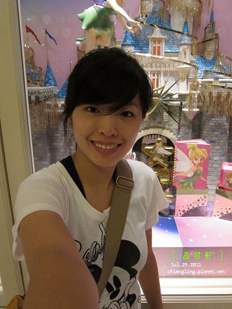 20110729_香港Disney_迪士尼樂園酒店_晶荷軒_200907_s95.JPG