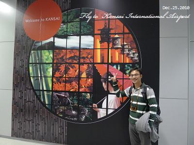 20101225_關西空港_120441_lx5.JPG