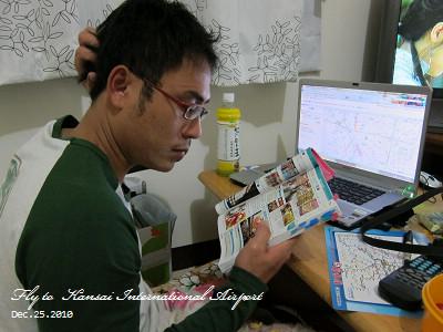 20101225_出發前夕平安夜02_2045_s95.JPG