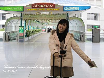 20101225_關西空港13_2338_s95.jpg