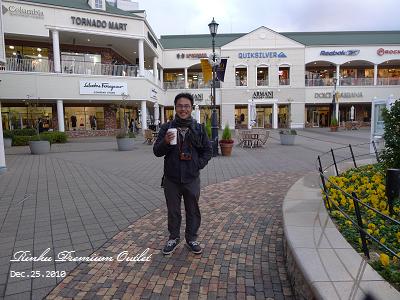 20101225_Rinku Premium Outlet_160519_lx5.jpg