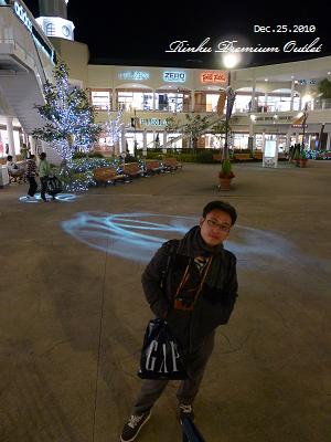 20101225_Rinku Premium Outlet_174603_lx5.jpg