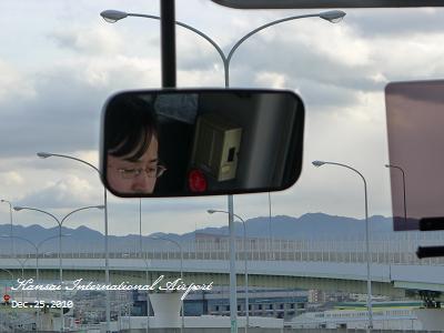 20101225_關西空港_135220_lx5.jpg