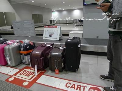 20101225_關西空港_123710_lx5.JPG