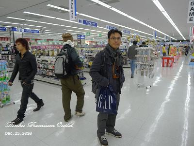20101225_Rinku Premium Outlet_173350_lx5.jpg