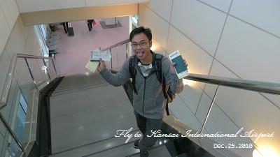20101225_桃園機場_082037_lx5.JPG