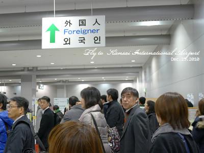 20101225_關西空港_120623_lx5.JPG