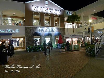 20101225_Rinku Premium Outlet_174716_lx5.JPG