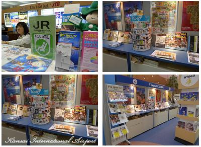 20101225_關西空港.jpg