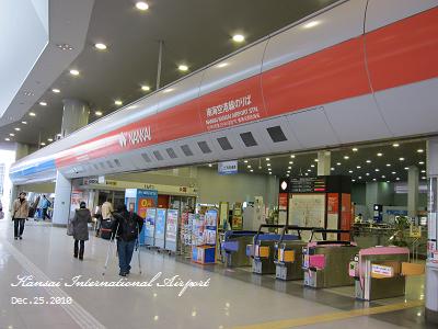20101225_關西空港13_1814_s95.jpg