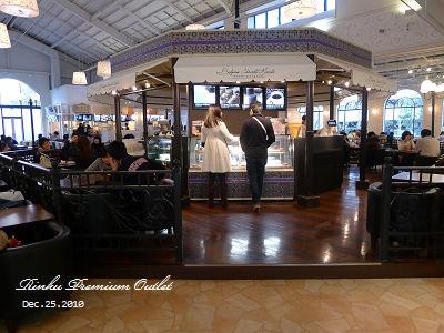 20101225_Rinku Premium Outlet_162036_lx5.JPG