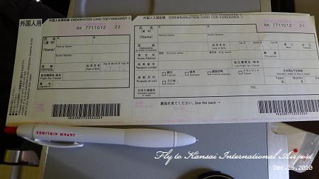 20101225_出發JL814_090419_lx5.JPG