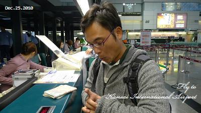 20101225_桃園機場_081053_lx5.JPG