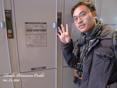 20101225_Rinku Premium Outlet_141503_lx5.jpg