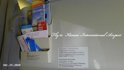 20101225_出發JL814_102055_lx5.JPG