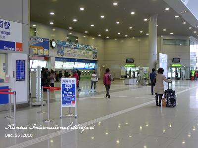 20101225_關西空港_130714_lx5.jpg