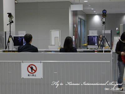 20101225_關西空港_120604_lx5.JPG