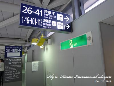 20101225_關西空港_120002_lx5.JPG