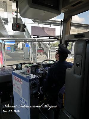 20101225_關西空港_133527_lx5.jpg