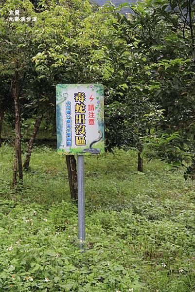 九寮溪步道-042.JPG