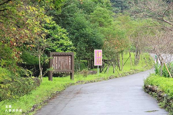 九寮溪步道-018.JPG