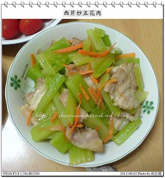 西芹炒五花肉